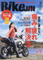 BikeJIN/培倶人 2020年2月号 Vol.204[付録あり]