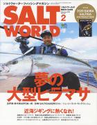 SALT WORLD 2020年2月号 Vol.140[付録あり]