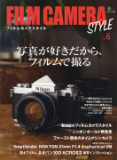 FILM CAMERA STYLE Vol.6