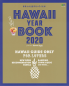 HAWAII YEARBOOK 2020