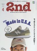 2nd(セカンド)2020年4月号 Vol.157