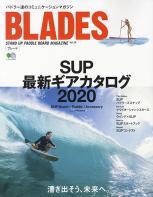 BLADES Vol.18