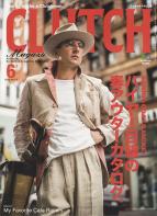 CLUTCH Magazine Vol.73