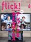 flick! digital (フリック!デジタル) 2020年6月号 Vol.104