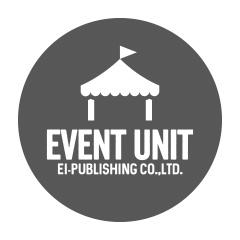 イベントユニット(企画制作・実施運営)