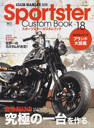 Sportster Custom Book Vol.18