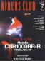 RIDERS CLUB 2020年7月号 No.555