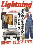 Lightning 2020年7月号 Vol.315