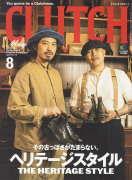 CLUTCH Magazine Vol.74