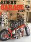 RIDER'S GARAGE 2020