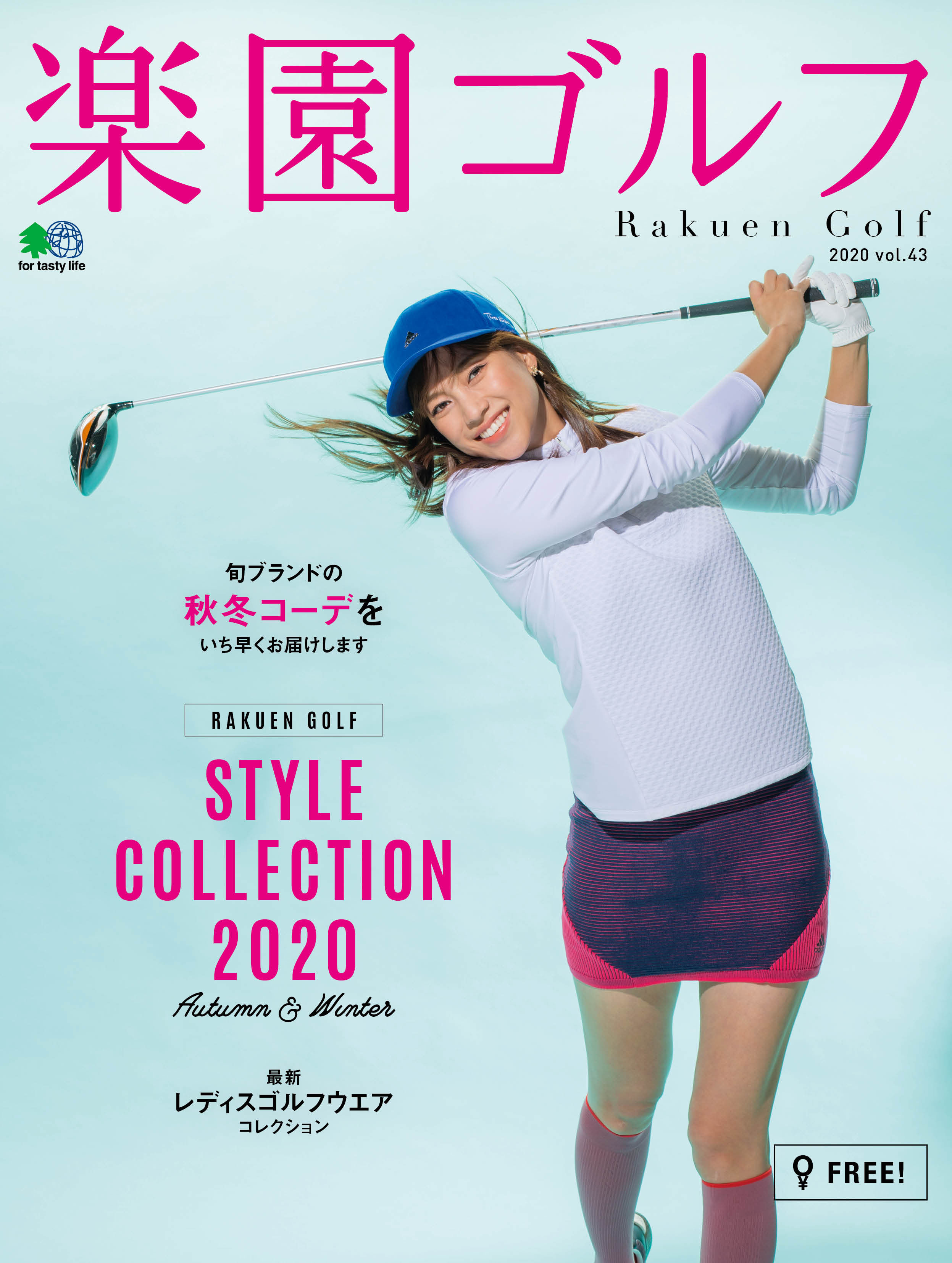 楽園ゴルフ Vol.43
