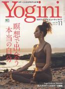 Yogini(ヨギーニ) Vol.78 2020年11月号