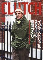 CLUTCH Magazine Vol.76