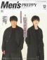 Men's PREPPY 2020年12月号