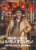 CLUTCH Magazine Vol.77